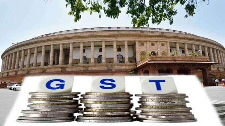 gst bill passed by lok sabha