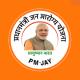 Pradhan Mantri Jan Arogya Yojana-PMJAY